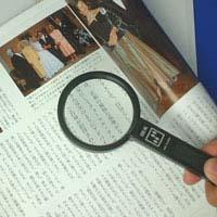 拡大鏡 [手持ちルーペ 虫眼鏡 虫めがね 天眼鏡] アイデアルルーペ 1120 2.5倍 65mm 池田レンズ ルーペ 拡大鏡