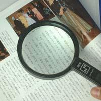 拡大鏡 [手持ちルーペ 虫眼鏡 虫めがね 天眼鏡] アイデアルルーペ 1150 2倍 100mm 池田レンズ ルーペ 拡大鏡