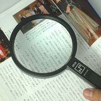 虫眼鏡 ルーペ 老眼 拡大鏡 アイデアルルーペ 1160 1.8倍 115mm