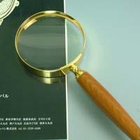 拡大鏡 [手持ちルーペ 虫眼鏡 虫めがね 天眼鏡] ゴールドルーペ 1436 2.5倍 75mm 池田レンズ ルーペ 大型ルーペ 拡大鏡 敬老の日 プレゼント ギフト