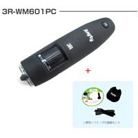 マイクロスコープ USB 顕微鏡 頭皮 2.4GHz ワイヤレス デジタル 顕微鏡 PCモデル [高倍率] 3R-WM601PC エニティ Anytyシリーズ
