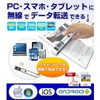 WiFi機能搭載ハンディスキャナー 3R-HSAP800WIFI 3R  【PDF機能】スマホ タブレット(ipadなど)の無線機能で接続可能
