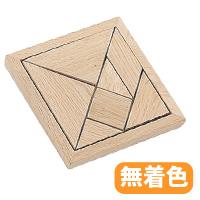 パズル 木製組み合わせパズル 木のおもちゃ 木製玩具 知育玩具 子供 キッズ パズル 工作 おもちゃ 学習教材
