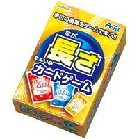 単位のカードゲーム 長さ 子供 キッズ 知育玩具 学習教材 カード ゲーム 算数 知育玩具 5歳 6歳 7歳 教育