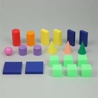 立体模型 7516 12種類 計20個のセット 知育玩具 パズル 学習教材 立体 模型 理科