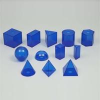 【メーカー在庫限り】 透明立体模型 7517  知育玩具 パズル 学習教材 図形 立体 模型 理科