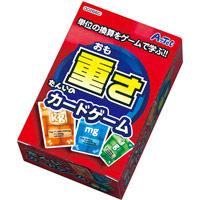 単位のカードゲーム 重さ カード ゲーム 算数 知育玩具 5歳 6歳 7歳 教育