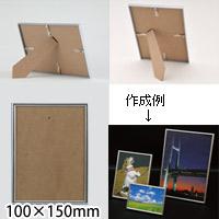 メタリックフレーム 100×150mm 美術 フォトフレーム スタンド ポストカード 写真立て 絵 展示