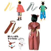 衣装 しっぽ コスプレ 玩具 衣装 しっぽ おもちゃ ベビー 幼児 子供 学芸会 アーテック