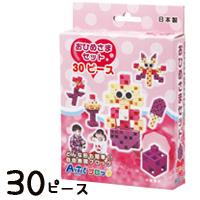 ブロック おもちゃ アーテックブロック おひめさまセット 日本製 30ピース お姫様 キッズ ジュニア 日本製 ゲーム 玩具 レゴ・レゴブロックのように自由に遊べます
