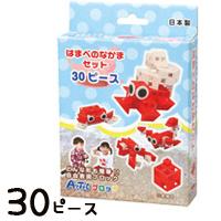 ブロック おもちゃ アーテックブロック はまべのなかまセット 日本製 30ピース 浜辺 キッズ ジュニア 日本製 ゲーム 玩具 レゴ・レゴブロックのように自由に遊べます