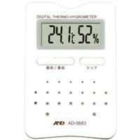 デジタルホーム湿温度計 AD-5683 A&D 理科 教材