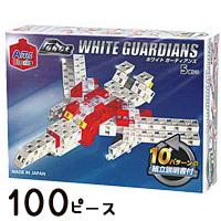 アーテックブロック フォース ホワイトガーディアンズ 日本製 WHITE GUARDIANS 白騎士 FORCE アーテック ブロック カラーブロック パズル ゲーム 玩具 おもちゃ 知育玩具 5歳から 教育 レゴ・レゴブロックのように自由に遊べます