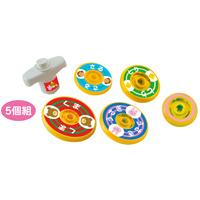 のりのりゴマ5段セット コマ おもちゃ ゲーム 子供 学習教材 知育玩具