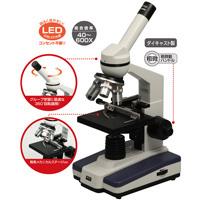 生物顕微鏡LKM400/600