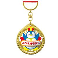 3D ごほうびメダル ペンギン