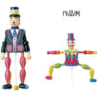 工作 タップドール 子供 キッズ おもちゃ ジュニア知育玩具 手作り 人形