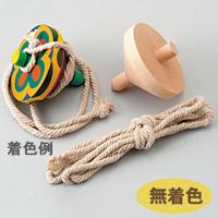 木製ゴマ (ヒモ付) 無着色 φ65 コマ おもちゃ 保育園 幼稚園 幼児 子供 学習教材 知育玩具