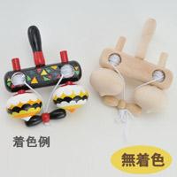 木製ツイントップ コマ 正月 知育玩具