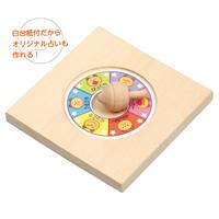 こま 占い ゴマ 木製玩具 木のおもちゃ コマ おもちゃ 保育園 幼稚園 幼児 子供 学習教材 知育玩具