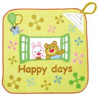 ループ付タオル 小 ハッピーデイズ タオル 手拭きタオル 保育園 幼稚園 幼児 子供 学習教材 知育玩具