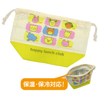 ハッピーランチクラブ お弁当巾着 お弁当袋 幼稚園 入園 入学