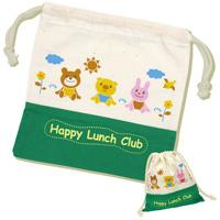 ハッピーランチクラブ コップ用巾着 コップ入れ 入園 保育園 幼稚園 幼児 子供 学習教材 知育玩具