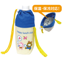 ハッピーランチクラブ ペットボトルホルダー ペットボトル入れ 水筒 保温 保冷 保育園 幼稚園 幼児 子供 学習教材 知育玩具