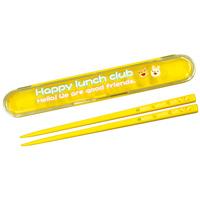 ハッピーランチクラブおはしセット お弁当箱 ランチボックス