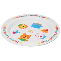 【メーカー在庫限り】 ランチプレートハッピーランチ クラブ  皿 食器 プレート ランチプレート ランチ 食器 知育玩具 保育園 幼稚園 幼児 子供
