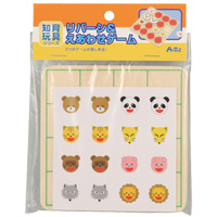 パズル リバーシ&えあわせパズル オセロゲーム 知育玩具 おもちゃ 子供 3歳 4歳 5歳