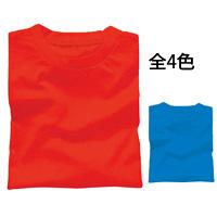 カラーTシャツ J Tシャツ 運動会 発表会 学芸会 幼稚園 体育祭?小学校 子供