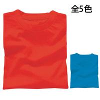 カラーTシャツ 園児用 C