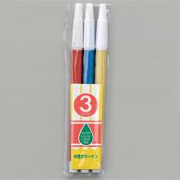 水性カラーペン 3色 CH水性カラーペン ペン 水性ペン お絵かき 絵 幼児 子供 文具