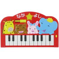 キーボード なかよしキーボード 知育玩具 子供用 子供 キッズ おもちゃ 幼児 楽器 ピアノ