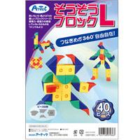 ブロック そうぞうブロック L 知育玩具 子供 キッズ おもちゃ 幼児 ブロック パズル 知育玩具 幼児 おもちゃ 学習教材