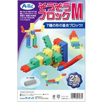 ブロック そうぞうブロック M 知育玩具 子供 キッズ おもちゃ 幼児 ブロック パズル 知育玩具 幼児 おもちゃ 学習教材