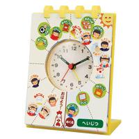 時計 せいかつしゅうかん アラーム時計 生活習慣 知育玩具 子供 キッズ おもちゃ 幼児 時計 知育玩具 幼児 おもちゃ 子供 学習教材