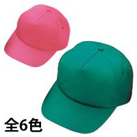 体育帽子 カラフルキャップ【帽子 子供 キッズ 運動会 体育祭】 選挙
