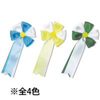 胸章リボン[五方] 【徽章 記章 バッチ 胸章 ワッペン 名札】
