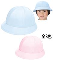 【メーカー在庫限り】 園児用 陽よけ帽子
