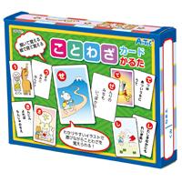 知育玩具 ことわざ カード カルタ かるた カード ゲーム 正月