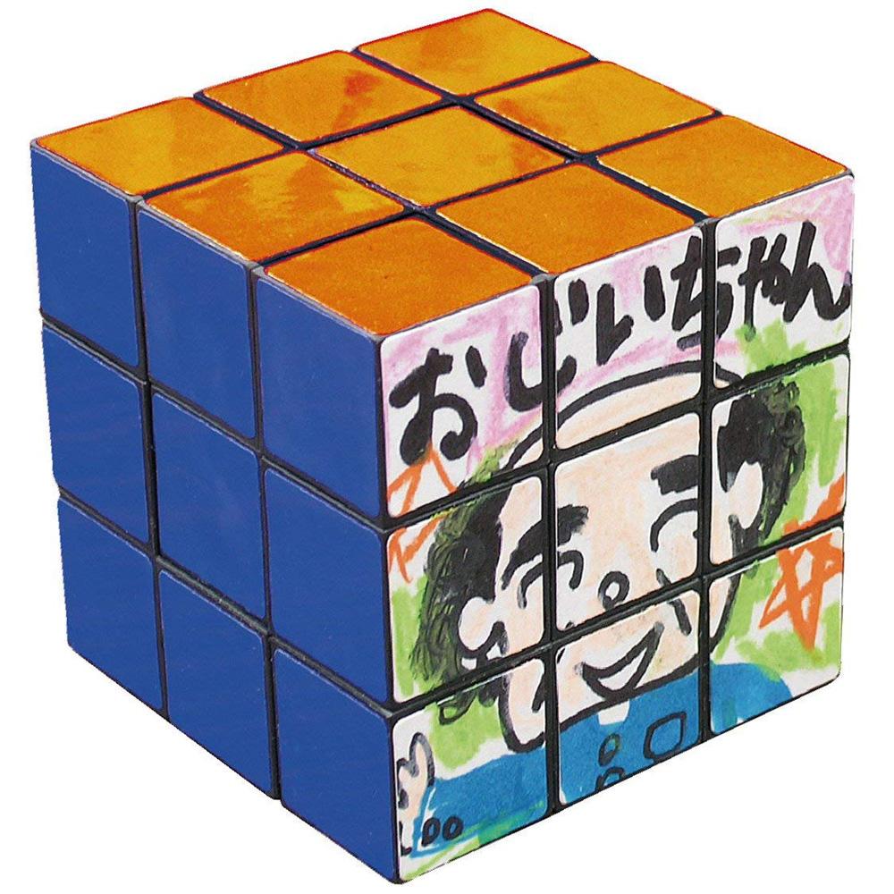 プレゼント 6面立体 パズル 知育玩具 キッズ 子供 工作 手作りパズル