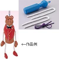 ブラブラ人形 工作 手作り