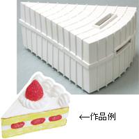 貯金箱 粘土 のケーキ型貯金箱 夏休み 工作 キット クラフト 自由研究 小学生 女の子
