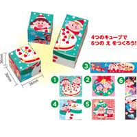 パズル クリスマス キューブパズル 知育玩具 クリスマス プレゼント【絵あわせゲーム 子供 3歳 4歳 5歳 6歳】