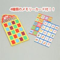 クリスマス メモリーえあわせ プレゼント ゲーム パズル