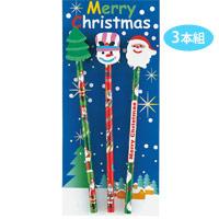 クリスマス 消しゴム付 鉛筆 [3本セット] 070328 アーテック