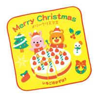 クリスマス タオルハンカチ[いちごのかずは?] プレゼント ギフト