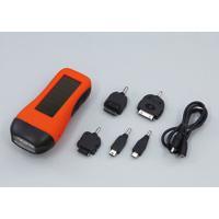 手回しソーラー携帯充電器 防災グッズ 手回し 手動 ソーラー充電器 LEDライト 携帯電話 携帯充電器 FOMA SoftBank3G DS Lite スマートフォン スマホ iPhone(iPhone5は非対応) iPod